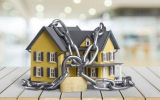 Снятие обременения с квартиры после выплаты материнского капитала