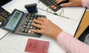 Сколько составляют сроки начисления пенсии после подачи документов