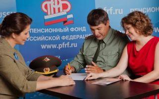 Материнский капитал и программа «Военная ипотека»