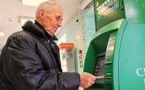 Каковы сроки выплаты пенсии на карту Сбербанка