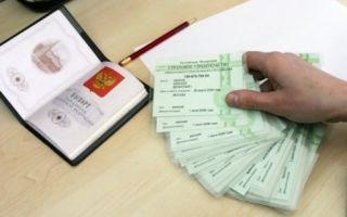Какие документы могут потребоваться для получения СНИЛС