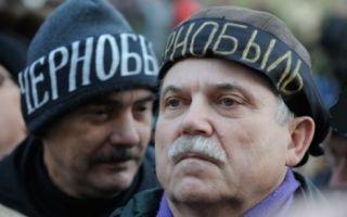 Размер чернобыльской пенсии, кому ее платят и как получить