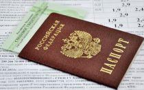 Как узнать СНИЛС при помощи паспорта и интернета