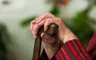 Как оформить положенную государством пенсию и в каком порядке