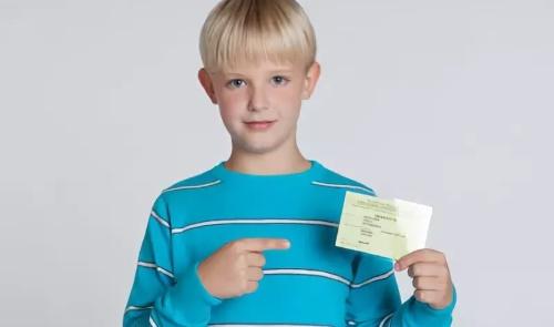 Пенсионное страховое свидетельство для ребенка