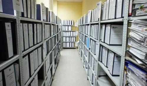 Где находится архив о заработной плате для начисления пенсии