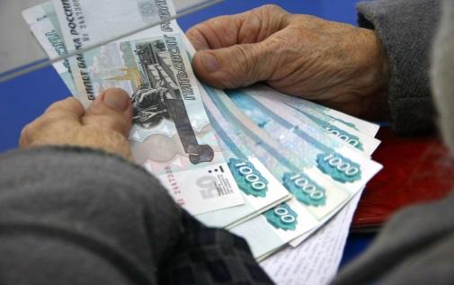Сколько получают пенсии по ранению а чечне