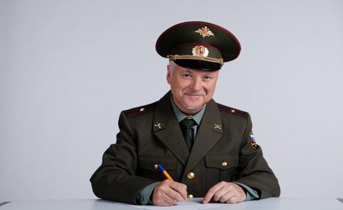 Военная пенсионер