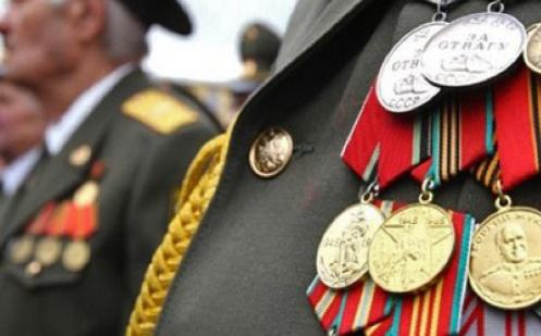 Пенсия ветерана ВОВ