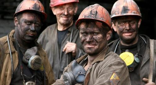 Пенсии шахтёрам