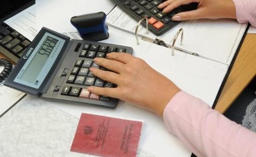 Сроки начисления пенсии после подачи документов