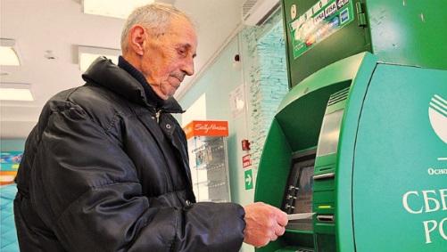 Сроки выплаты пенсий на карту Сбербанка
