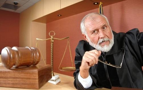Пенсия судьи
