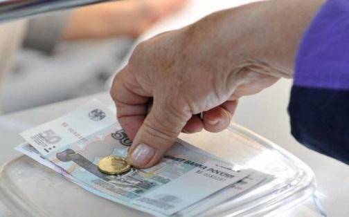 Валоризация пенсии что это