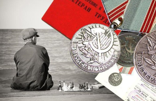 О повышении пенсии ветеранам труда